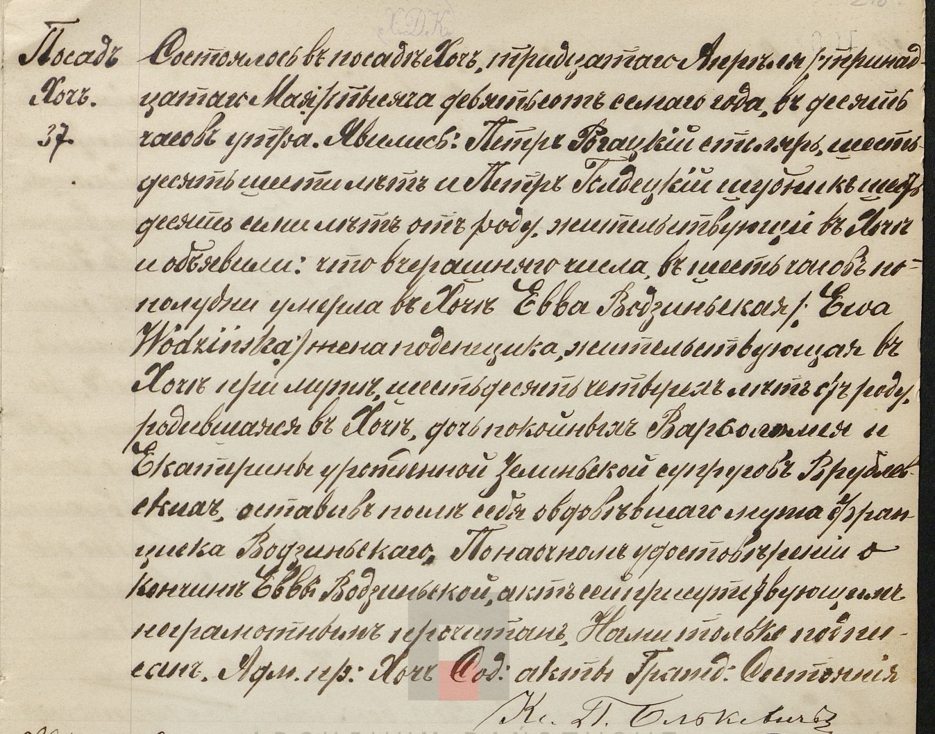 Forum Polishorigins View Topic Russian Records
