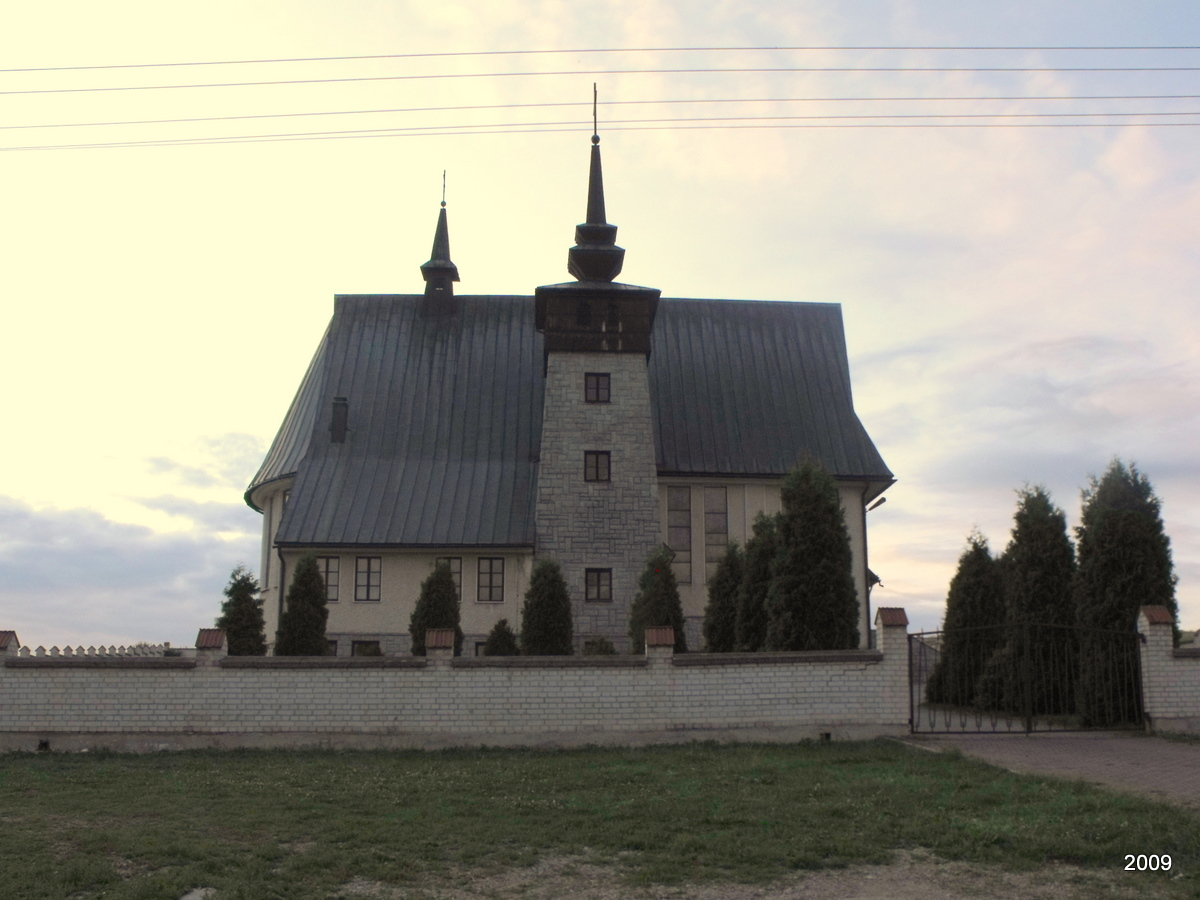 Dzial Church.jpg