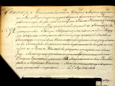 The birth record (Copy).jpg